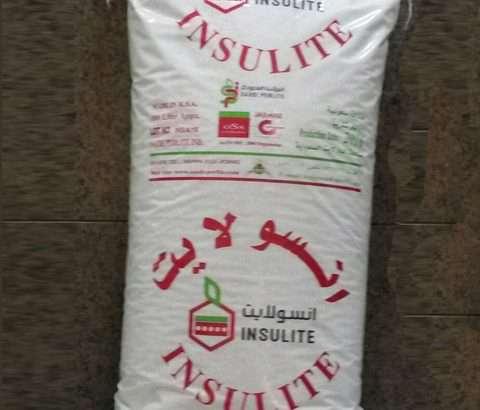 شركة صناعات البيرلايت السعودية الرياض