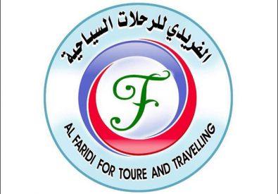 مؤسسة حمد عبد الله ا...