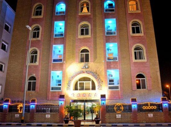 فندق وشقق روتانة