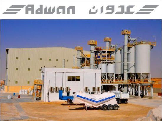 شركة عدوان للصناعات الكيماوية المحدودة الرياض