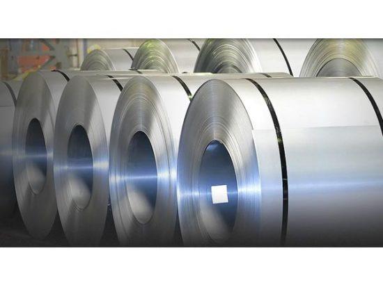 مصنع الناجم للمنتجات المعدنية المحدودة