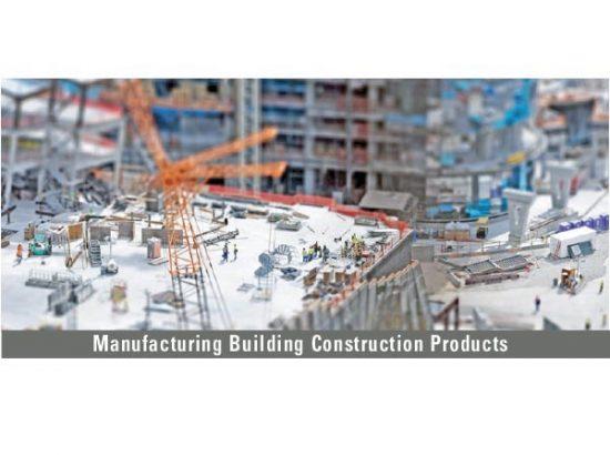 شركة المصنع الحديث للمنتجات الحديدية