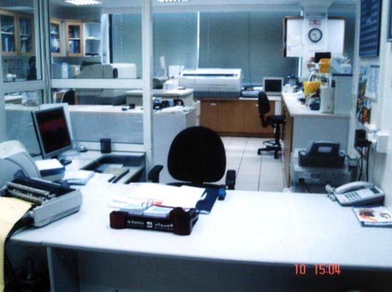 المختبر الطبى