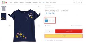 لبس عيال اشتري من كارترز 3